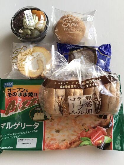 961円(5月分30日目)