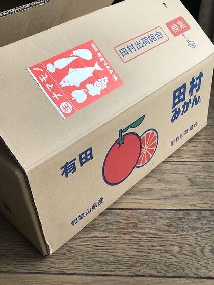 20201129_お買物(2)