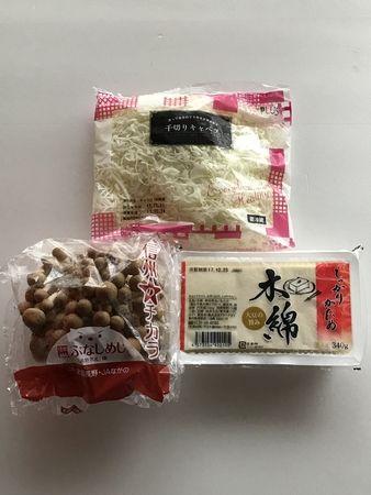 433円(10月分28日目)