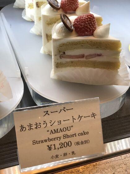 20191224_お買物(3)