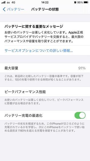20201231_お買物(2)