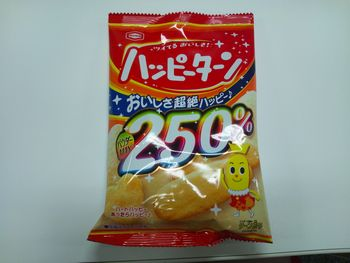20161130_間食(2)