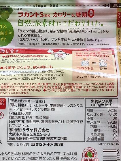 20211021_お買物(2)