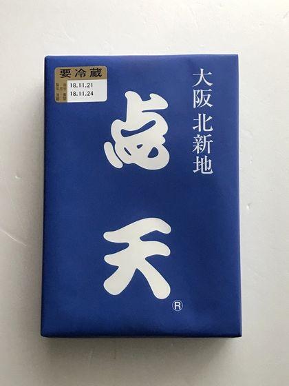 1,801円(11月分28日目)