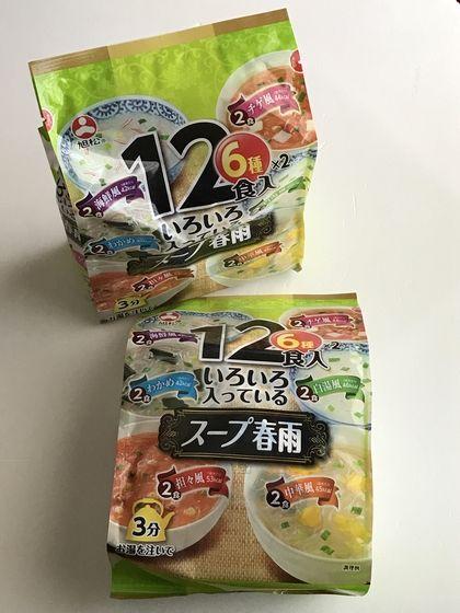 20190126_お買物(3)