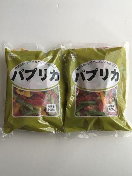 20190126_お買物(2)