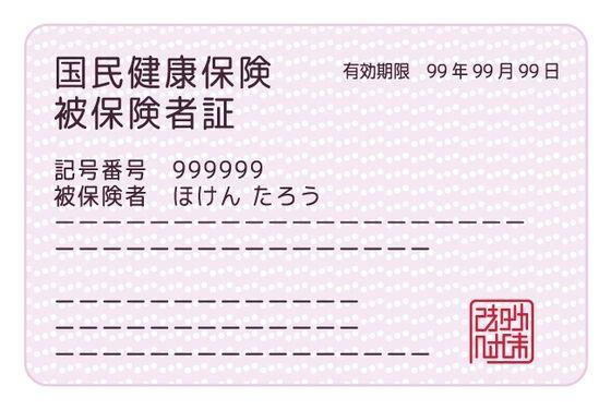 0円(6月分04日目)
