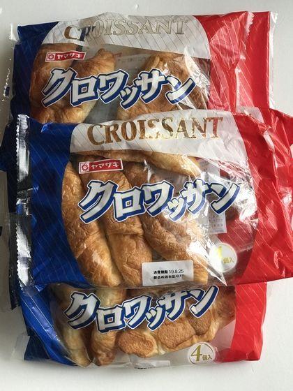 713円(9月分02日目)