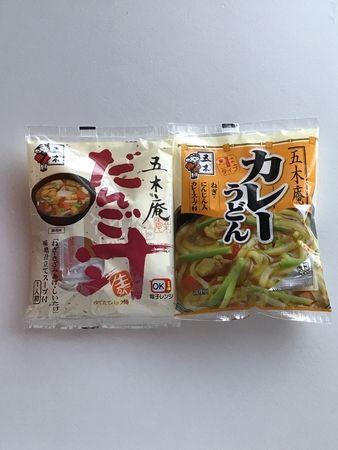 190円(11月分21日目)