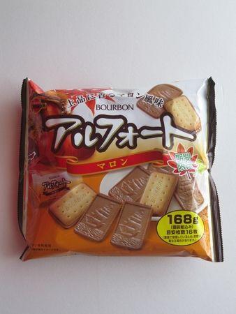 257円(8月分29日目)