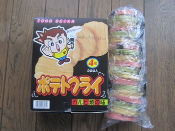 1,010円(6月分02日目)