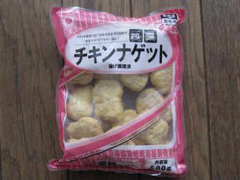813円(4月分02日目)
