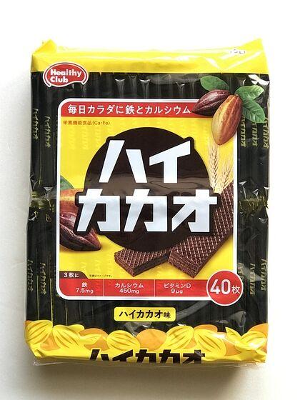 451円:ハイカカオウエハース ハイカカオ味 ( 40枚入 )(10月分25日目)