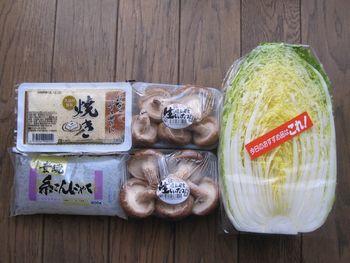 1,094円(1月分04日目)