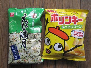20170321_お買い物(1)