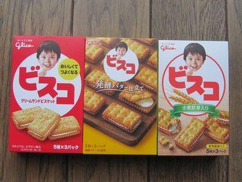 370円(2月分30日目)