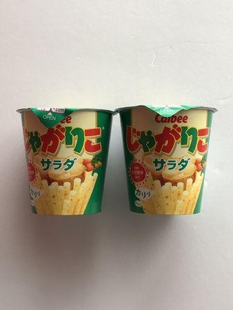 168円(11月分26日目)