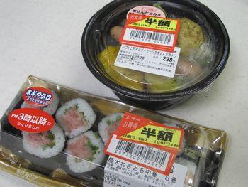 375円(11月分04日目)