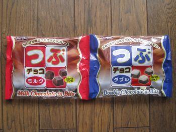 659円(10月分03日目)