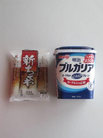 20170827_お買い物(5)
