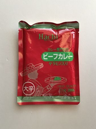 611円(11月分07日目)