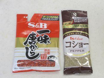 165円(10月分32日目)