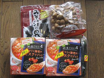 1,058円 (7月分31日目)