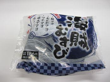 150円(3月分27日目)