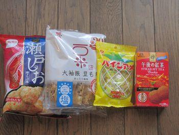 20160731_お買い物(3)