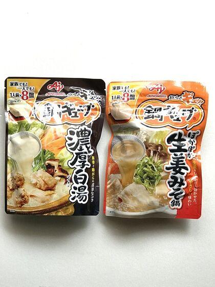 366円:味の素 鍋キューブ(濃厚白湯・生姜みそ)(11月分03日目)