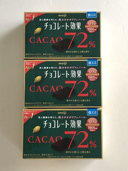 1,282円(9月分01日目)