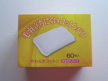 108円(3月分19日目)