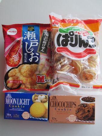 20170827_お買い物(1)