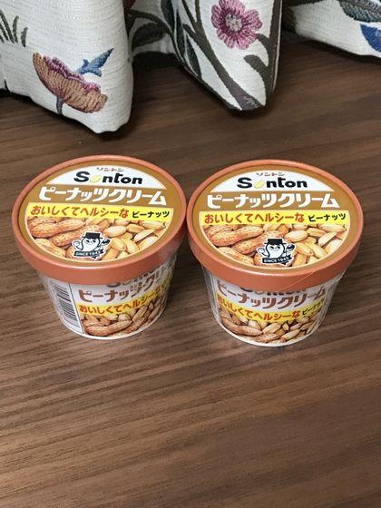 200円(11月分06日目)