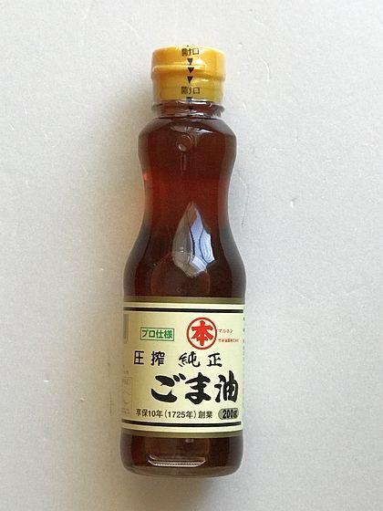 465円(10月分01日目)