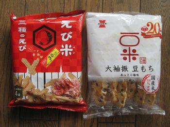 20160924_お買い物(2)