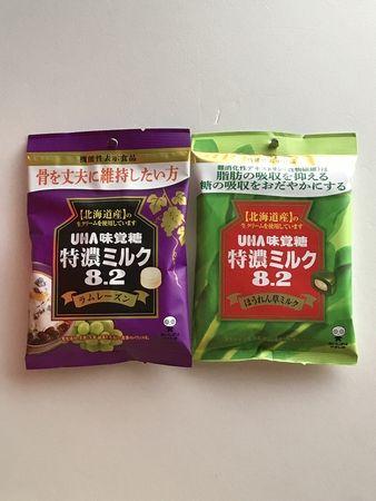 616円(11月分24日目)