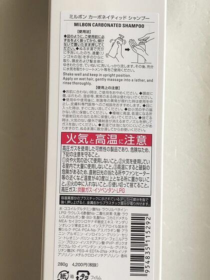20210921_お買物(2)