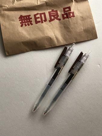 180円(11月分25日目)
