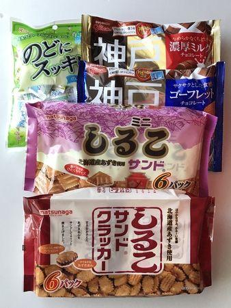 20170930_お買い物(4)