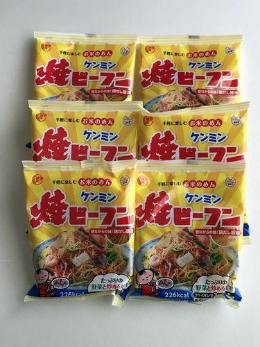 1,619円(7月分06日目)