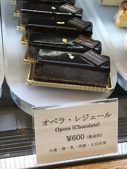 20191224_お買物(2)