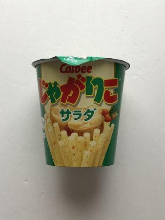 20180325_お買物(3)
