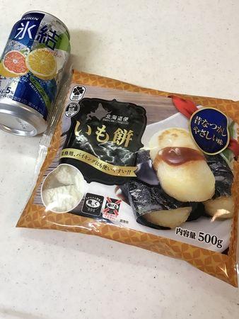 287円(11月分28日目)