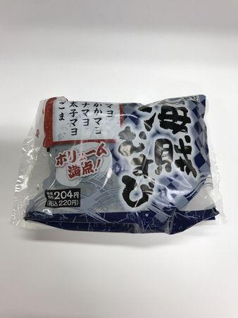 170円(8月分31日目)