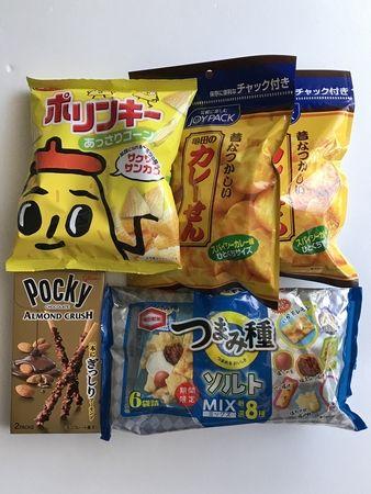 20170930_お買い物(1)