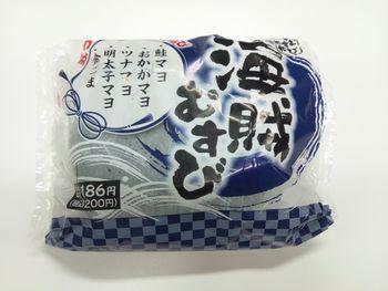 650円(6月分28日目)