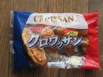 20160924_お買い物(3)