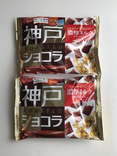 788円(6月分03日目)