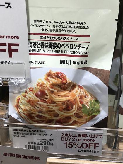 879円(4月分30日目)